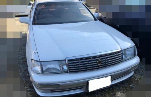 平成7年式 クラウン(トヨタ)の事故車・廃車買取事例写真